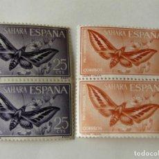 Sellos: SELLOS SAHARA EDIFIL 225,227 EN NUEVO. Lote 189756216