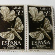 Sellos: SELLOS SAHARA EDIFIL 226 EN NUEVO. Lote 189756413