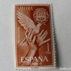 Sellos: SELLO SAHARA EDIFIL 221, EN NUEVO. Lote 189756512