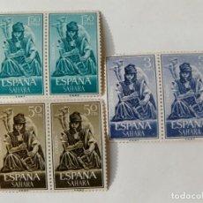 Sellos: SELLOS SAHARA EDIFIL 229,232,234 EN NUEVO. Lote 189756983