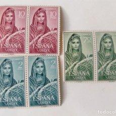 Sellos: SELLOS SAHARA EDIFIL 230,233,235 EN NUEVO. Lote 189758277