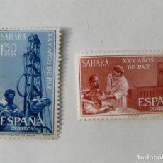 Sellos: SELLOS SAHARA EDIFIL, 240,241 EN NUEVO. Lote 189758461