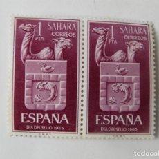 Sellos: SELLOS SAHARA EDIFIL 247 EN NUEVO. Lote 189758732