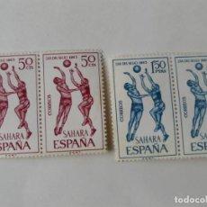 Sellos: SELLOS SAHARA EDIFIL 246,248 EN NUEVO. Lote 189758892