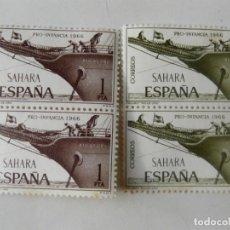 Sellos: SELLOS SAHARA EDIFIL 249,250 EN NUEVO. Lote 189759130