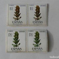 Sellos: SELLOS SAHARA EDIFIL 256,258 EN NUEVO. Lote 189759525