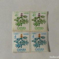 Sellos: SELLOS SAHARA EDIFIL 257,259 EN NUEVO. Lote 189759718