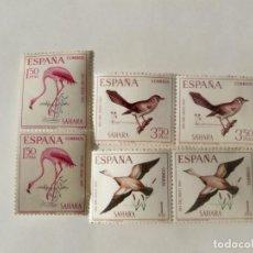Sellos: SELLOS SAHARA EDIFIL, 262, 263, 264 EN NUEVO. Lote 189760103