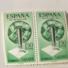 Sellos: SELLOS SAHARA EDIFIL, 269 EN NUEVO. Lote 189760547