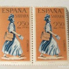 Sellos: SELLOS SAHARA EDIFIL 270 EN NUEVO. Lote 189760638