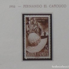Sellos: COLONIAS ESPAÑOLAS - SAHARA - EDIFIL Nº 97 NUEVOS * * SIN FIJASELLOS. Lote 189796786