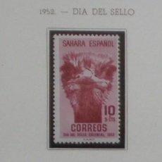 Sellos: COLONIAS ESPAÑOLAS - SAHARA - EDIFIL 98/100 AL 108/11 - 4 SERIES NUEVOS * * SIN FIJASELLOS - 3 FOTOS. Lote 189796841