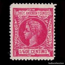 Sellos: ELOBEY ANNOBÓN CORISCO.1903.ALFONSO XIII. ¼. CROSA.NUEVO*. EDIFIL 1. Lote 190110153