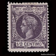 Sellos: ELOBEY 1903.ALFONSO XIII. ½ C, MN.EDIFIL 2. Lote 190110650