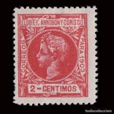 Sellos: ELOBEY.1903.ALFONSO XIII. 2C.NUEVO* MN.EDIFIL 4. Lote 190110917
