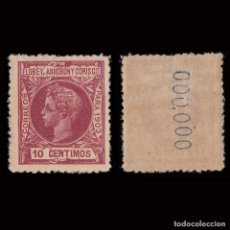Sellos: ELOBEY.1903.ALFONSO XIII.10C. MNH.EDIFIL 8. Nº000,000. Lote 190111832