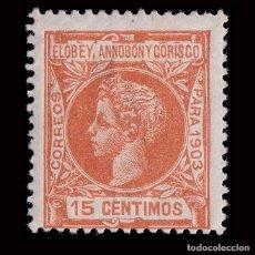 Sellos: ELOBEY 1903.ALFONSO XIII.15C.NUEVO* MN.EDIFIL 9.. Lote 190115790