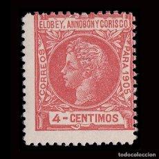 Sellos: ELOBEY 1905.ALFONSO XIII. 4C.NUEVO*.MN.EDIFIL 22.. Lote 190141245