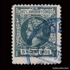 Sellos: ELOBEY. 1905.ALFONSO XIII. 5C VERDE AZUL.USADO.EDIFIL 23.. Lote 190141637
