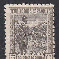 Timbres: GUINEA, 1941 EDIFIL Nº 264 /**/, SIN FIJASELLOS . Lote 190174420