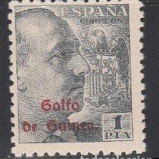 Timbres: GUINEA, 1942 EDIFIL Nº 269 /**/, SIN FIJASELLOS . Lote 190175615