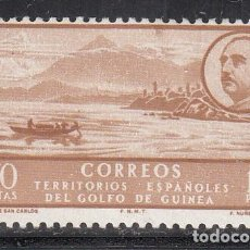 Sellos: GUINEA, 1942 EDIFIL Nº 292 /*/,. Lote 190176008