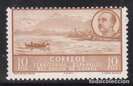 GUINEA, 1942 EDIFIL Nº 292 /*/, (Sellos - España - Colonias Españolas y Dependencias - África - Guinea)
