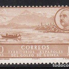 Sellos: GUINEA, 1942 EDIFIL Nº 292 /*/,. Lote 190176025
