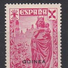 Sellos: GUINEA, BENEFICENCIA 1938 EDIFIL Nº 1 /*/,. Lote 190178793