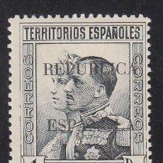 Francobolli: GUINEA, 1931 EDIFIL Nº 227 /*/, . Lote 190179950