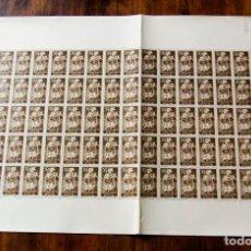Sellos: PLIEGO 75 - GUINEA ESPAÑOLA 1956 -EMISIÓN PRO INDÍGENAS 50 CTS - O.P.G. 19-X-55. Lote 190339262