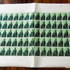 Sellos: PLIEGO 75 - SAHARA ESPAÑOL 1959 - EMISIÓN PRO INFANCIA 70 CTS. Lote 190340290