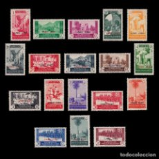 Sellos: CABO JUBY.1935-36.HABILITADOS.SERIE.MNH-MN. EDIFIL 67-84. Lote 190368095