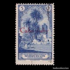 Francobolli: CABO JUBY 1934-36.HABILITADO.5C.USADO EDIFIL.52. Lote 190404370