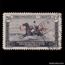 Sellos: CABO JUBY.1934-1936.HABILITADO.20C..USADO EDIFIL.59. Lote 190404960