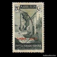 Francobolli: CABO JUBY.1935-36.HABILITADO.20C.USADO EDIFIL.72. Lote 190411077