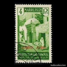 Sellos: CABO JUBY.1935-36.4P.USADO EDIFIL.76. Lote 190411928