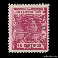 Sellos: ELOBEY 1907.ALFONSO XIII.15C. MNH. EDIFIL 41. Lote 190425218