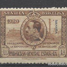 Sellos: ALFONSO XIII SAHARA EXPOSICION 1929 EDIFIL 35 NUEVO** VALOR 2018 CATALOGO 95.- EUROS. Lote 190513703