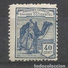 Sellos: DROMEDARIO SAHARA 1924 EDIFIL 7 NUEVO* VALOR 2018 CATALOGO 3.5 EUROS. Lote 190515517