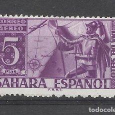 Sellos: SAHARA 1950 EDIFIL 86 NUEVO** VALOR 2018 CATALOGO 4.- EUROS. Lote 190517712