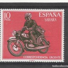 Sellos: CARTERO MOTORIZADO SAHARA 1971 EDIFIL 292 NUEVO** VALOR 2018 CATALOGO 1.75 EUROS. Lote 190519568
