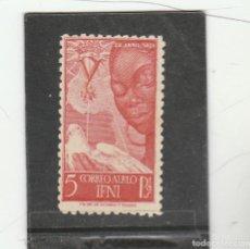 Sellos: IFNI 1951 - EDIFIL NRO. 72 - NUEVO - SEÑALES DE OXIDO. Lote 190552482