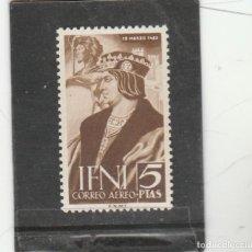 Sellos: IFNI 1952 - EDIFIL NRO. 82 - NUEVO. Lote 190552885