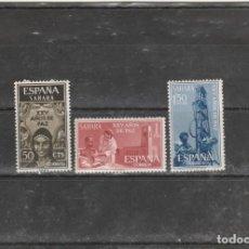 Sellos: SAHARA ESPAÑOL 1965 - EDIFIL NRO. 239-41 - NUEVOS. Lote 190560881