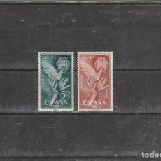 Sellos: SAHARA ESPAÑOL 1963 - EDIFIL NRO. 220-21 - NUEVOS. Lote 190561028