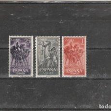 Sellos: SAHARA ESPAÑOL 1963 - EDIFIL NRO. 217-19 - NUEVOS. Lote 190561073
