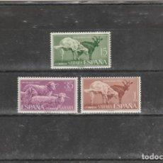 Sellos: SAHARA ESPAÑOL 1963 - EDIFIL NRO. 212-14 - NUEVOS. Lote 190561168