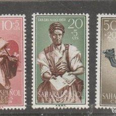 Sellos: SAHARA ESPAÑOL 1959 - EDIFIL NRO. 169-71 - NUEVOS. Lote 190561253