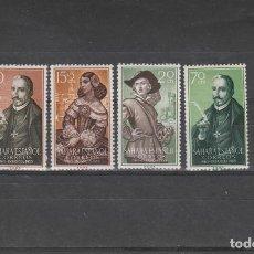 Sellos: SAHARA ESPAÑOL 1959 - EDIFIL NRO. 156-59 - CHARNELA. Lote 190561606